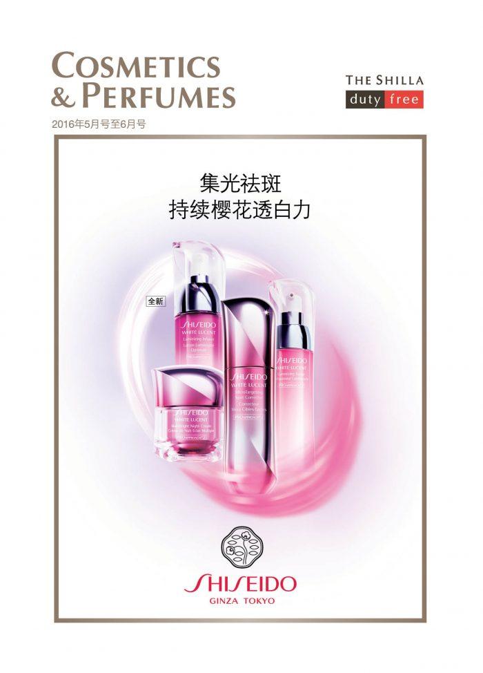 may draft - PRC brochure
