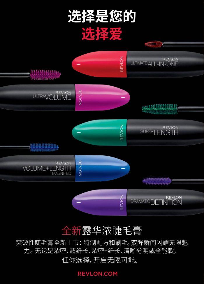 may draft14 - PRC brochure