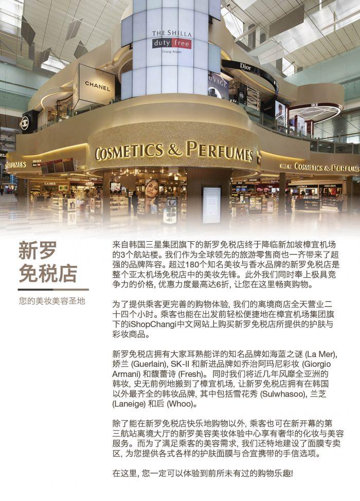 may draft3 - PRC brochure