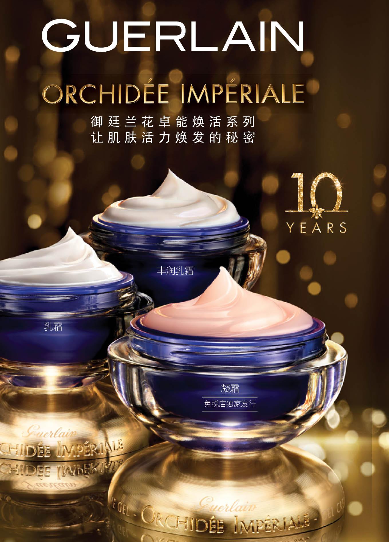 PRC brochure July-Aug10