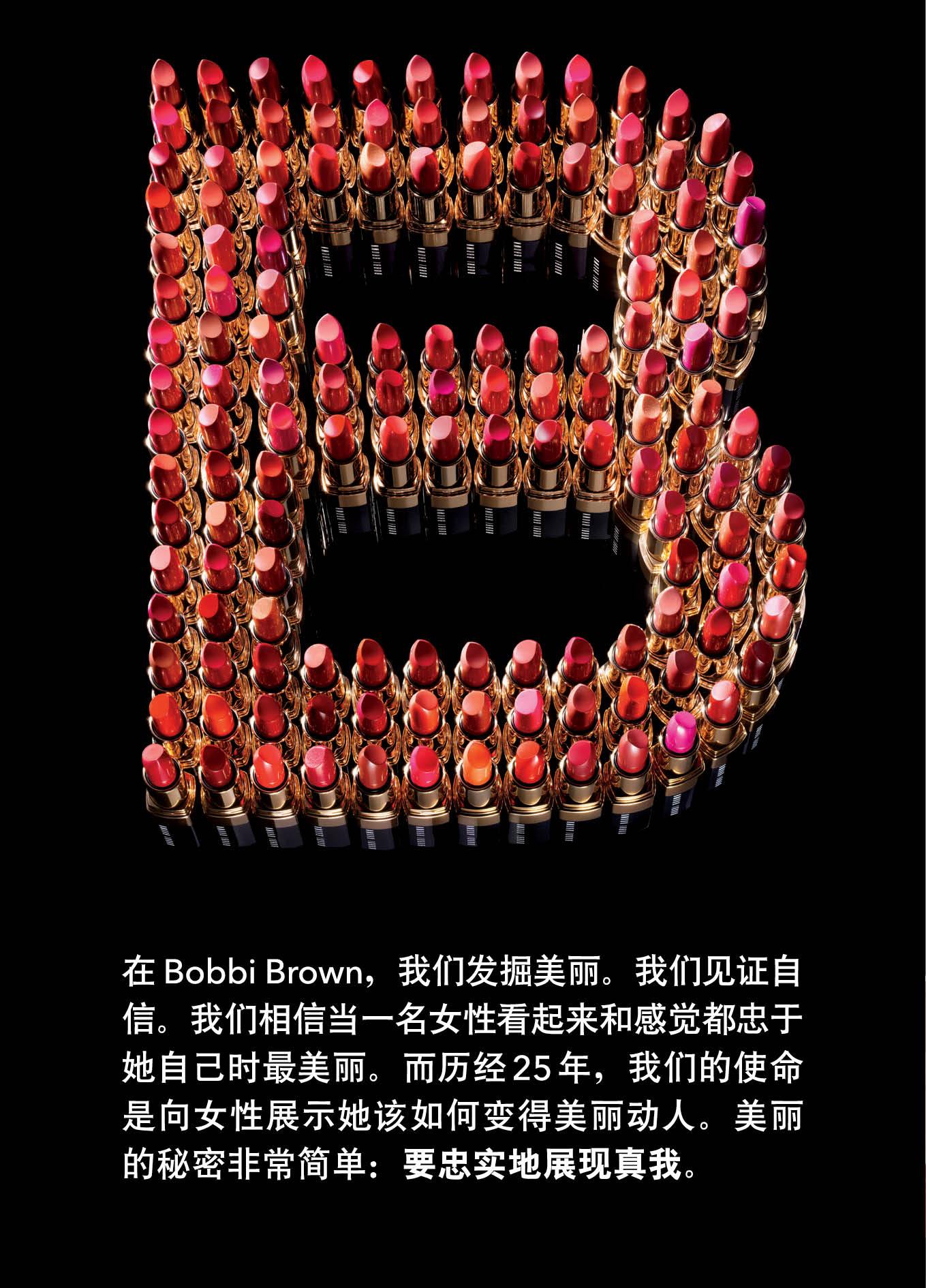 PRC brochure July-Aug14