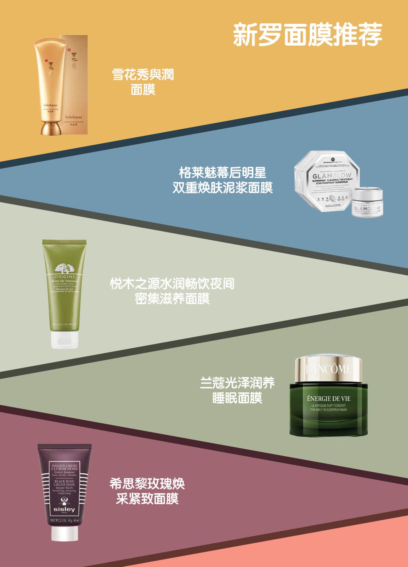 PRC brochure July-Aug7