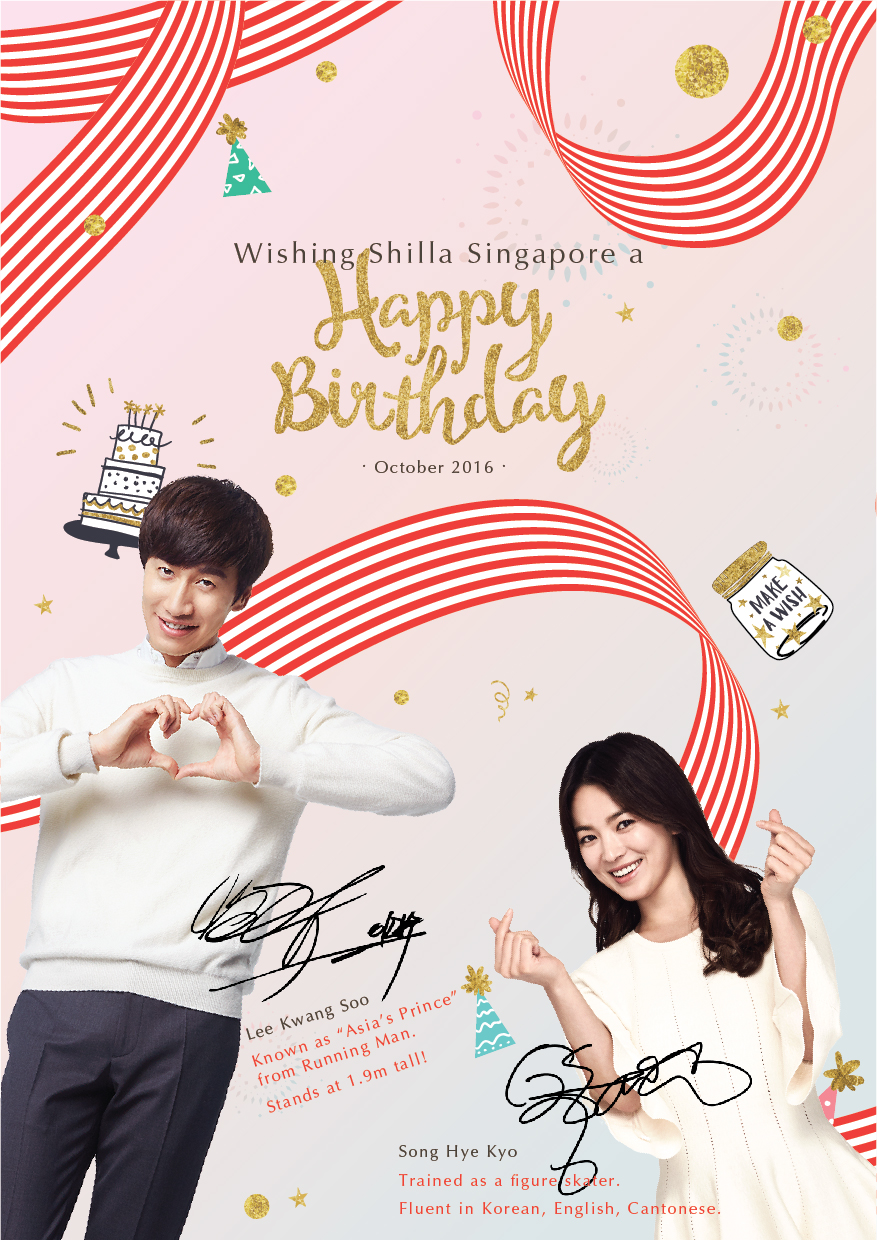 Q32016_V3_ShillaHappyBirthday Only_P Embeded-02