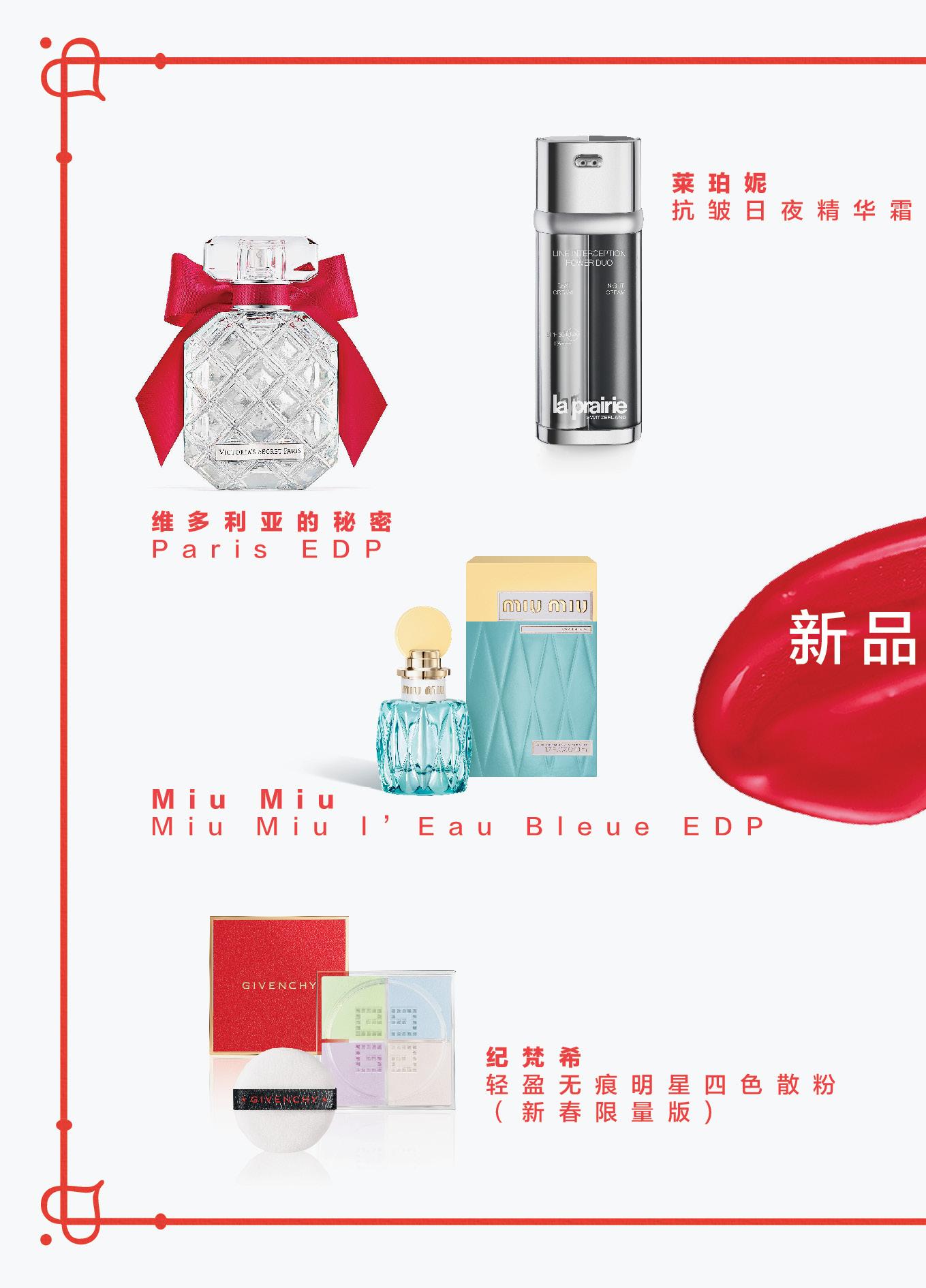 shillajan-feb4 PRC