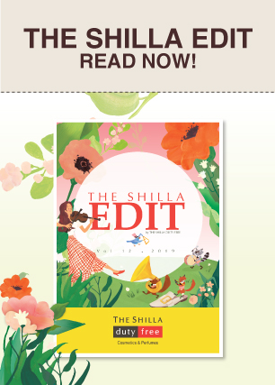 The Shilla Edit